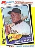 Willie Mays 1982 Topps K-Mart Baseball Card #8
