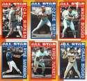 1990 Topps Major League All Stars Card Set
