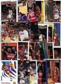 20 Different Hakeem Olajuwon Basketball Cards [Misc.]