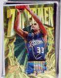 Grant Hill 20 Card Set with 2-Piece Acrylic Case