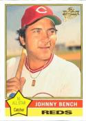 Johnny Bench 2004 Topps All-Time Fan Favorites Baseball Card #80 (1976)